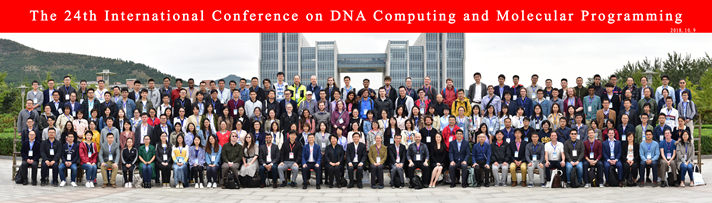 第24届DNA计算与分子编程国际会议在山师举办