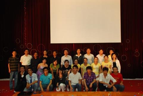 2009长清大学生动漫节颁奖典礼在山东师大举行